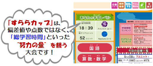 18.11.30BJ枝松2-1.PNG