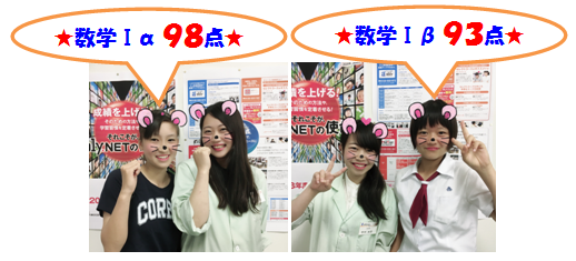 18.7.19BJ枝松1.PNG